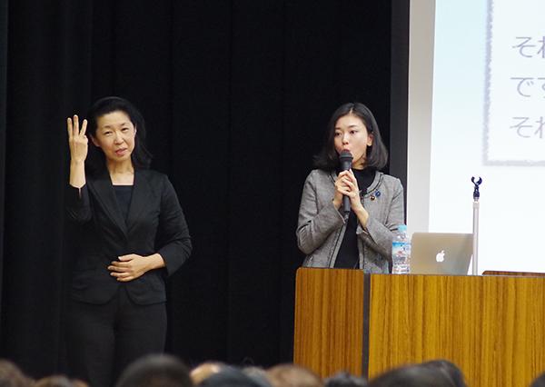 斉藤りえ 講演会