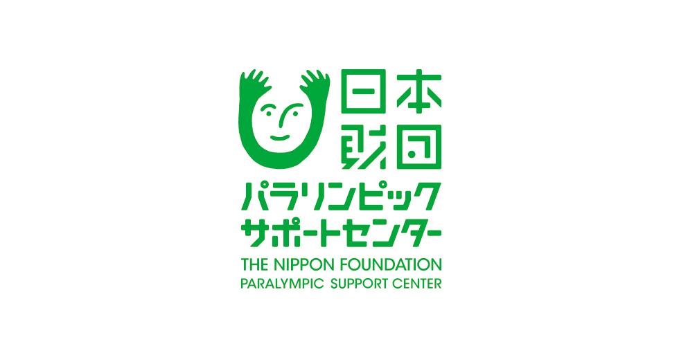 パラリンピック応援サポーターだったSMAP解散に伴い、日本財団パラサポのコメントに賞賛