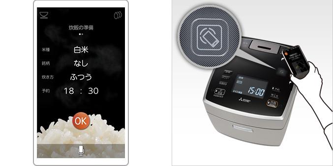スマホアプリ連動・音声読み上げで視覚障害者に嬉しい「喋る炊飯器」がお手頃価格で登場!