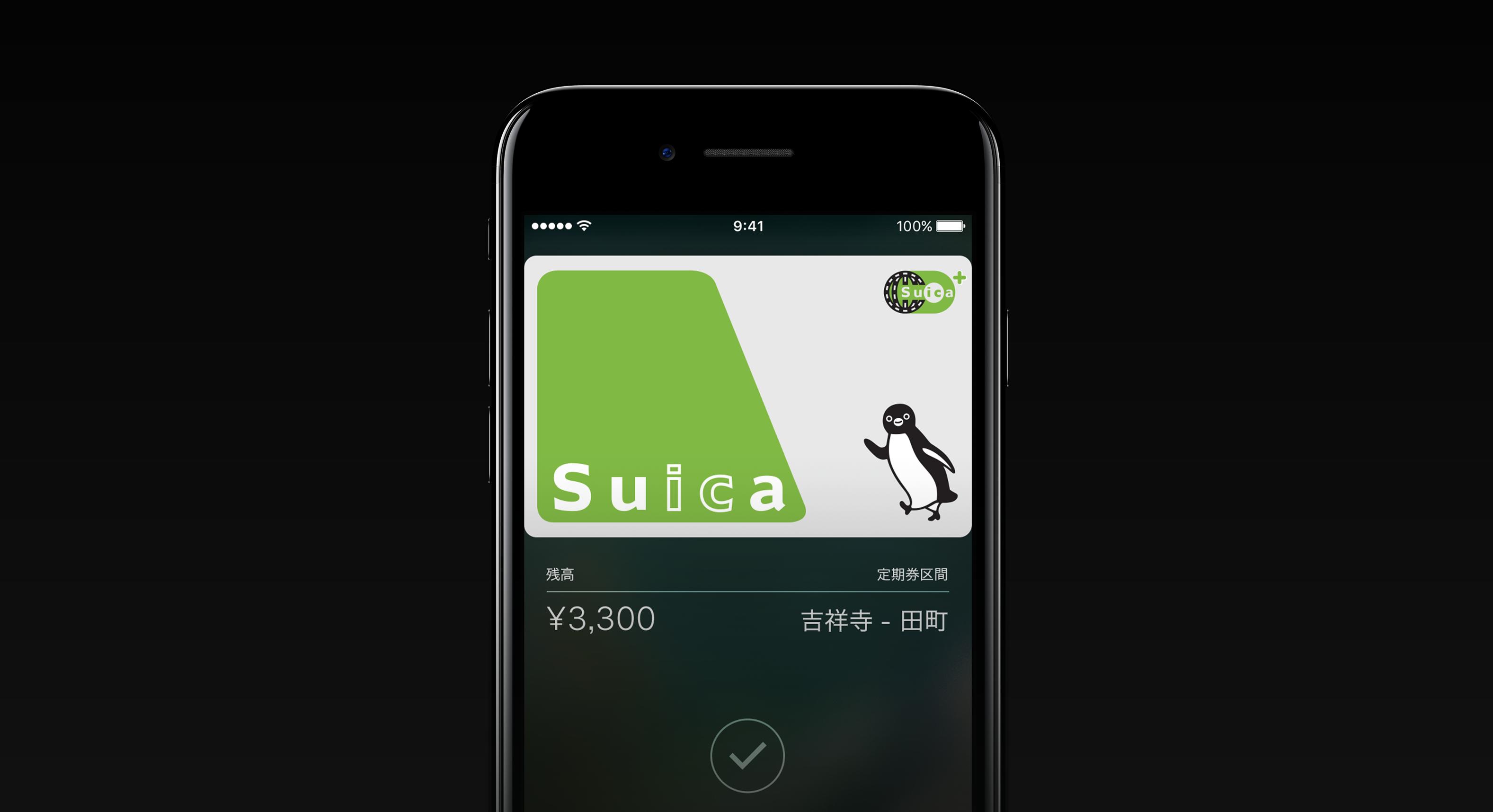 iPhone7・7Plusは防水防塵で障害者が使いやすいスマホに進化する。