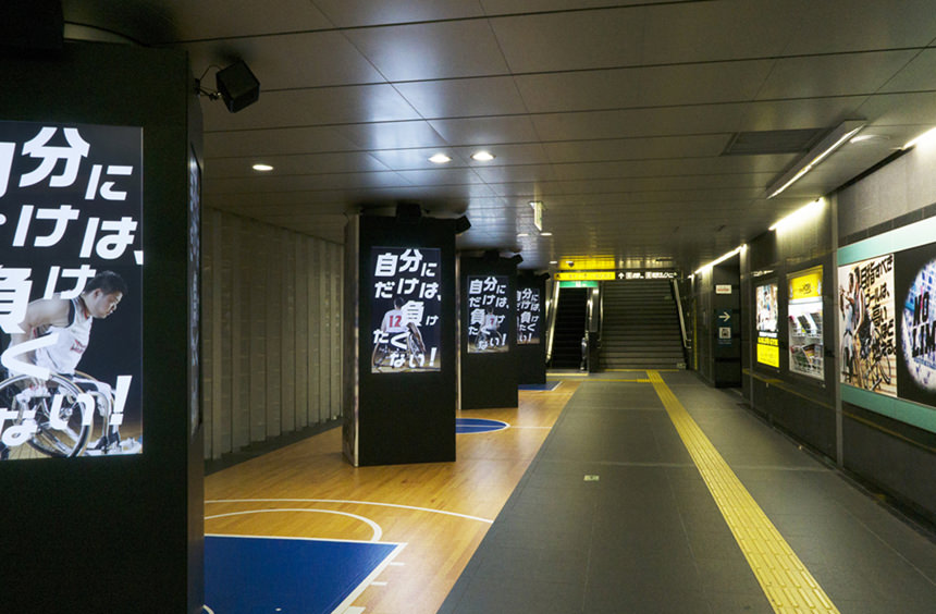 大江戸線22駅がパラリンピック競技スタジアムに!でも地方都市は?