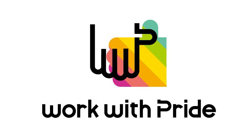日本初!企業によるLGBTへの取り組み「PRIDE指標」っていったい何?