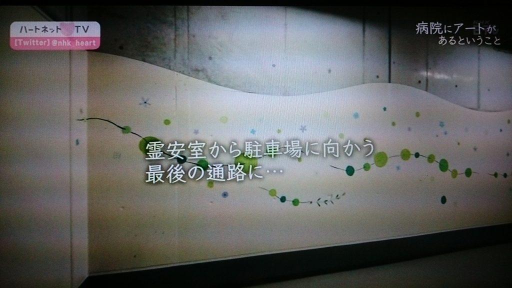 20160113002214