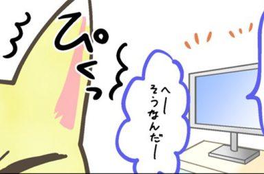 4_eye