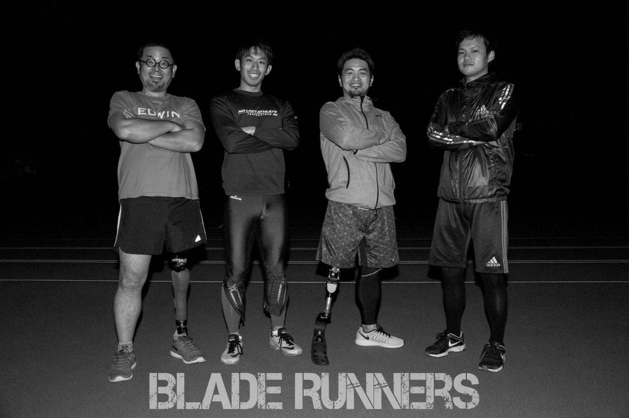 第2部「 Blade Runners~少し前に進みたい人を応援します〜」