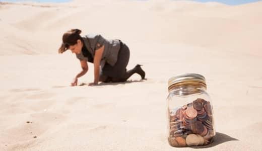 大事なお金の管理は「マネーハック」でしっかり管理を
