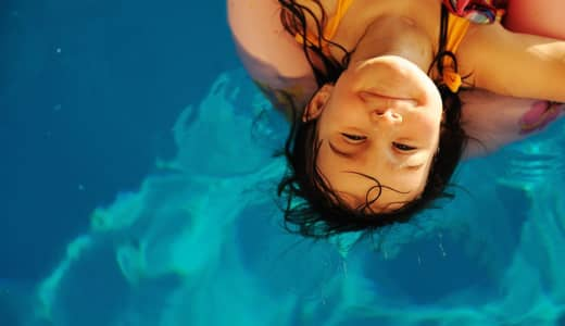 12月からオープンした岐阜市の障害者に配慮したプールの取り組み
