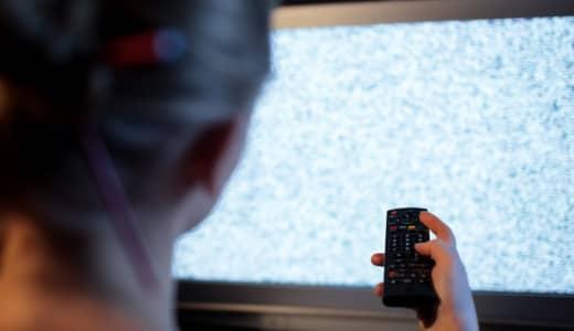 「私、テレビは見ません!」情報を垂れ流すテレビ。もはや天敵!?