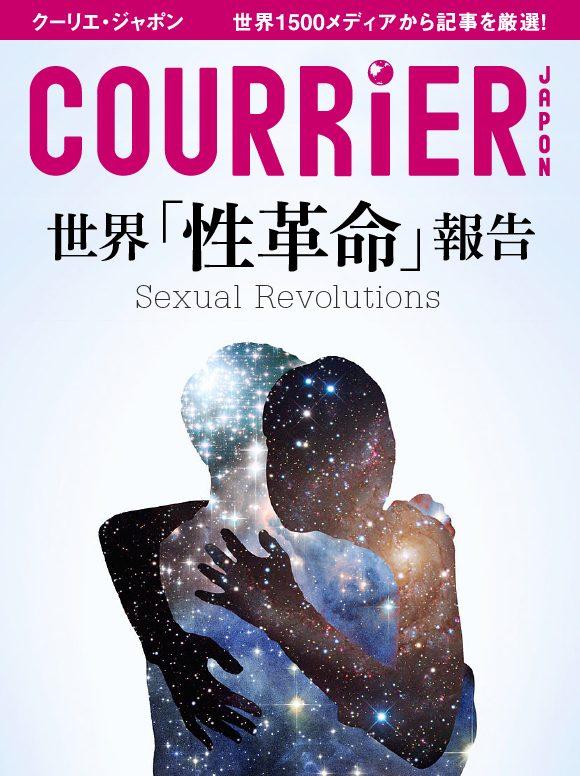 cover_sex_b
