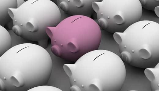 貯金したい!貯金の第一歩はラテマネーを意識すること