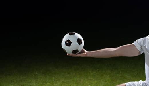 東京発祥のユニバーサルスポーツ「ハンドサッカー」って何?