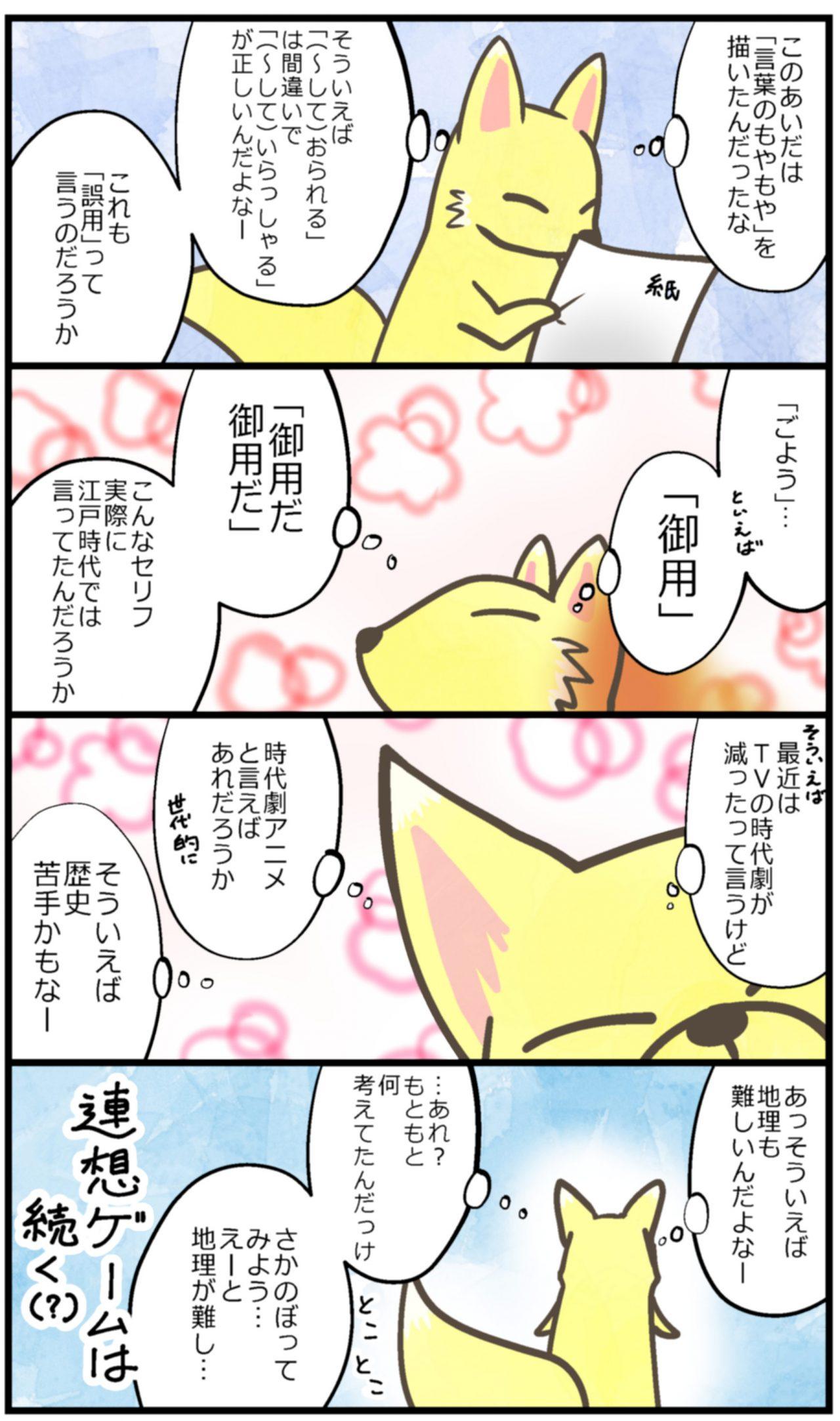 continue7_2
