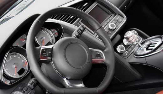 長距離移動でスピード感覚が麻痺する!安全運転を心がけよう。