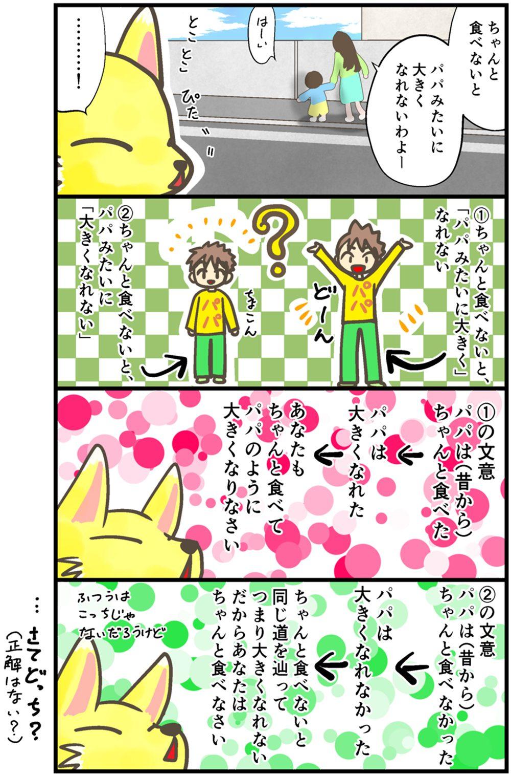 continue10