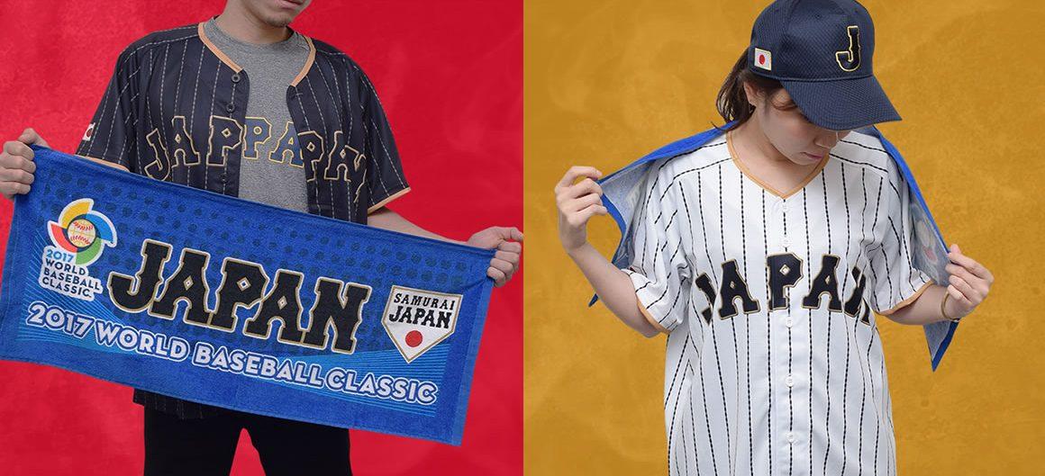 野球好きにはたまらない!3月はWBC・高校野球・プロ野球が開幕!