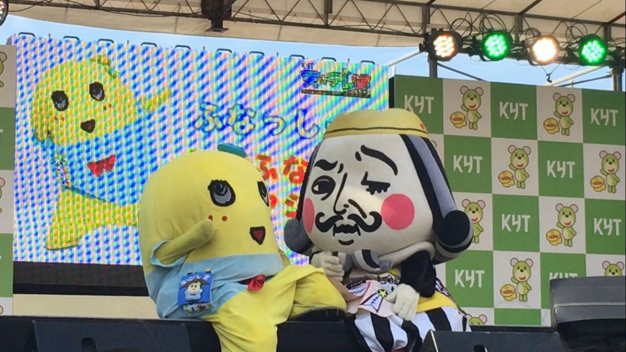 鹿児島にふなっしーが登場!かなり盛り上がった「天テレ博2017」レポ