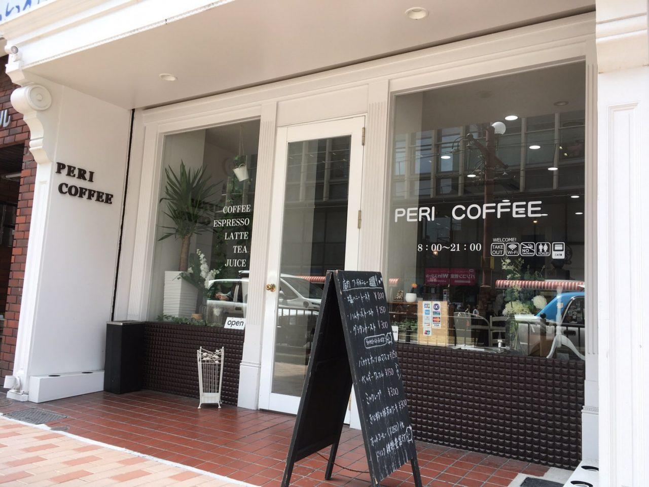 車イスでPERI COFFEE(ペリコーヒー)へGO!- 鹿児島市中央町