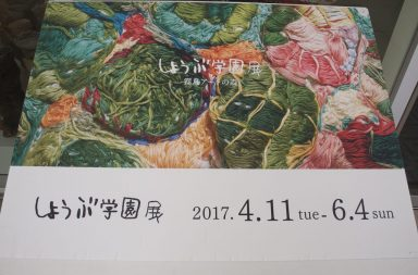 p1012165