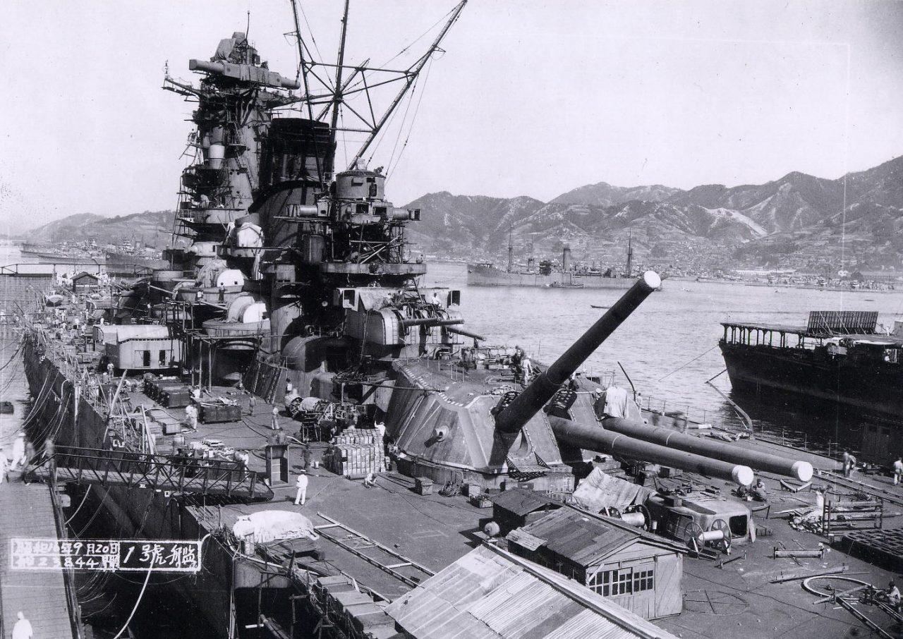 第二次世界大戦で撃沈した戦艦大和を忘れないで
