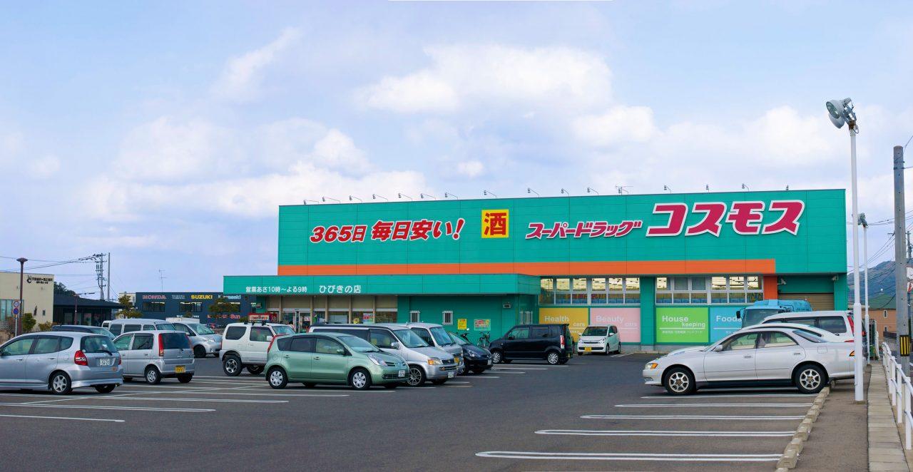 九州ドラッグストア小売店業界首位「コスモス薬品」の豆腐ともやしの秘密
