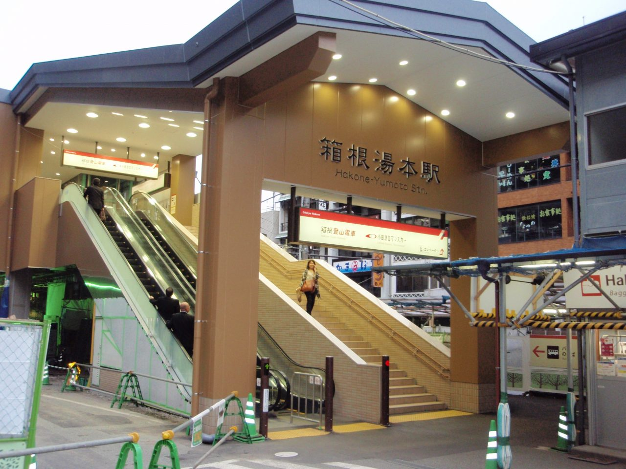 箱根、強羅温泉で本に囲まれ眠りに落ちる「箱根本箱」2018年春オープン