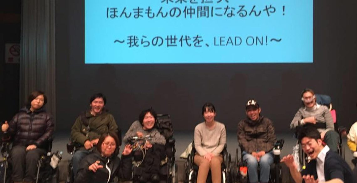 「ADA27 LEAD ON! YOUTH PROJECT」とは?