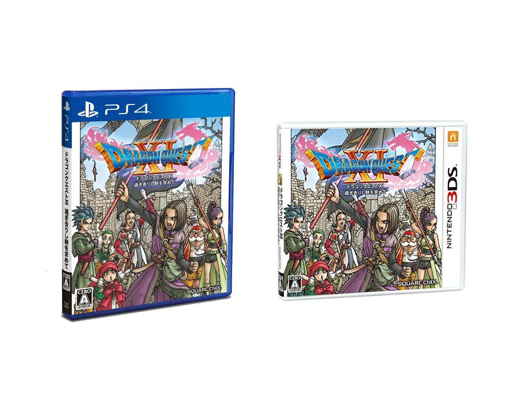最新作「ドラゴンクエストⅪ」PS4で冒険するか?3DSで冒険するか?あなたはどっち??