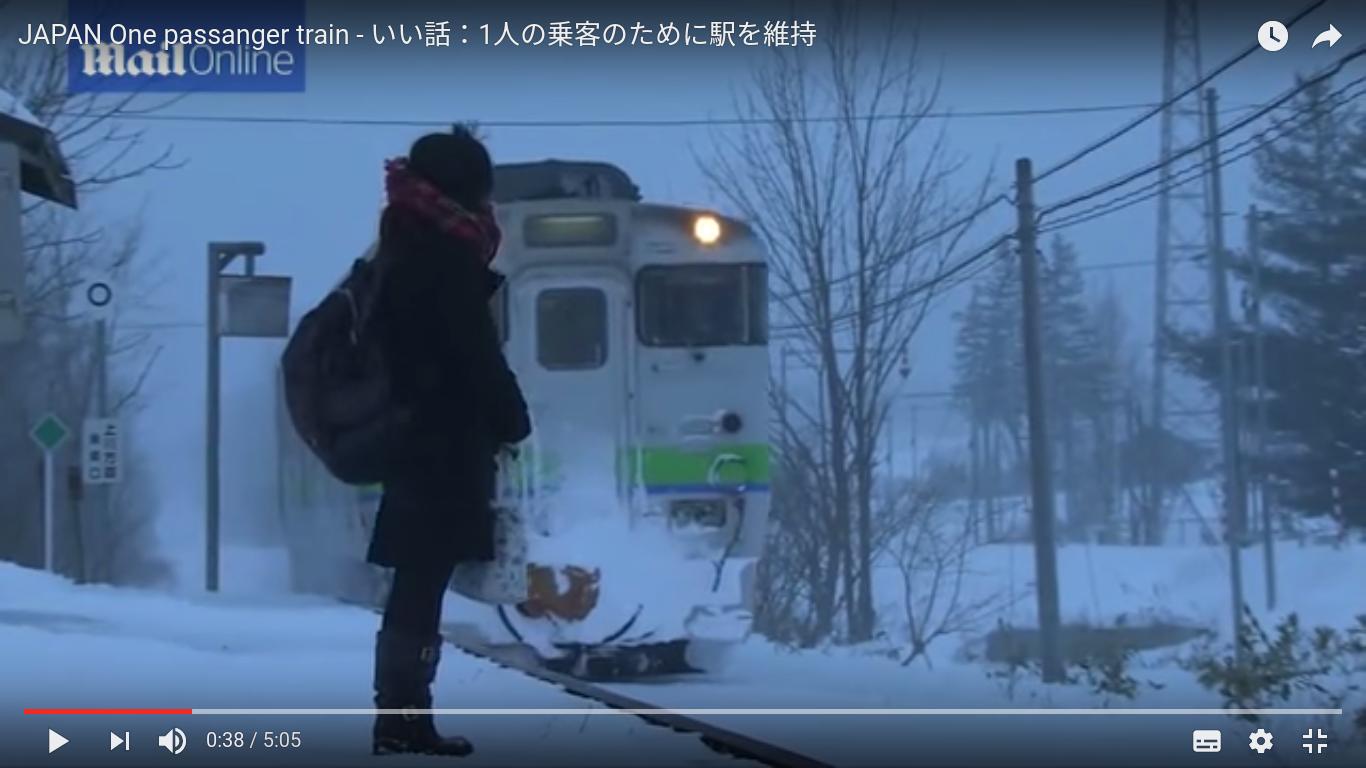 JR北海道・石北本線「旧白滝駅」と、一人の女子生徒との3年間