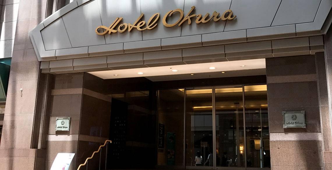 ちょっぴりセレブ気分が味わえる☆ ホテルオークラ福岡のバリアフリールーム