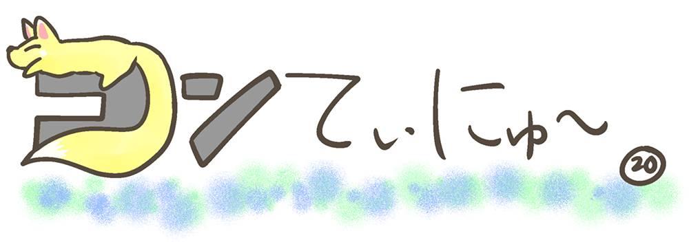 title_20