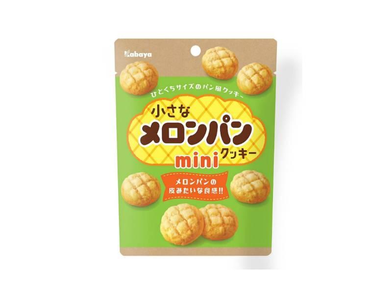 Kabayaのお菓子☆胃袋を掴んで離さない!