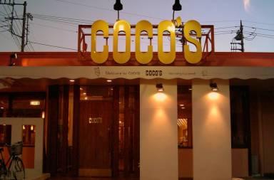 cocos_restaurant_in_japan_01