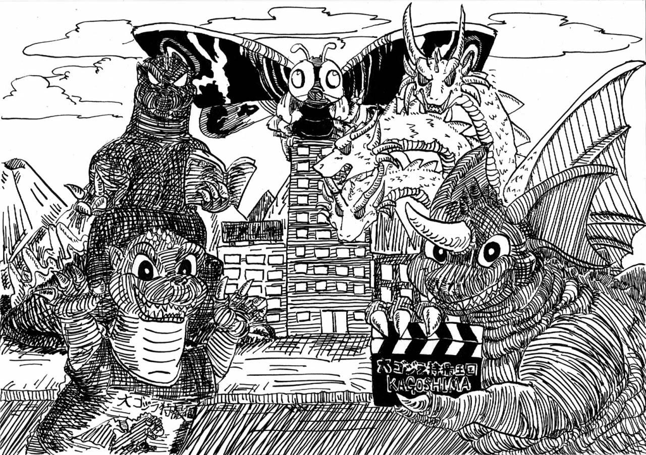 ゴジラ、愛すべき怪獣。大ゴジラ特撮王国 KAGOSHIMAへ行ってきました。