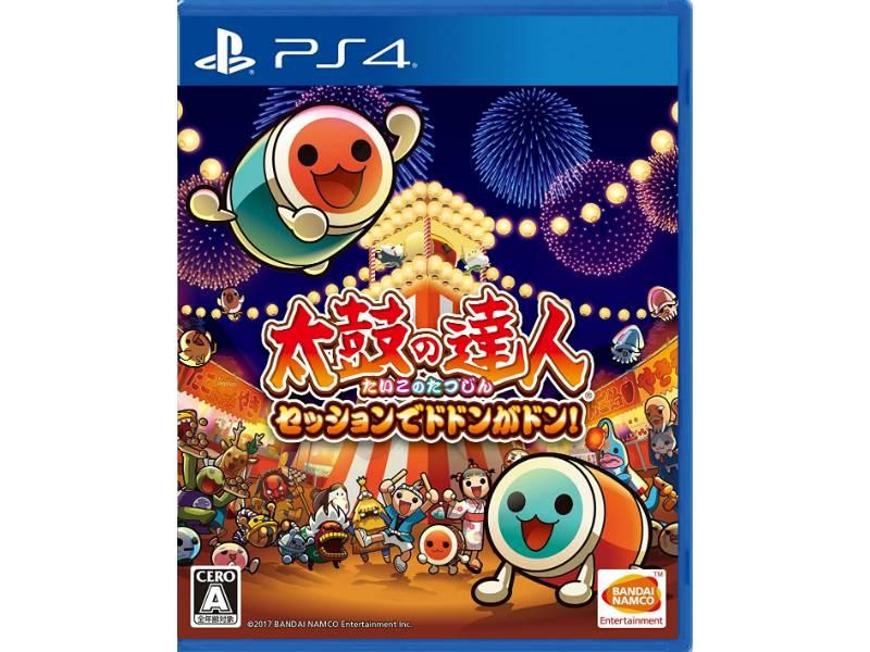 みんなで楽しく叩こう!PS4で「太鼓の達人」が10月26日発売!!