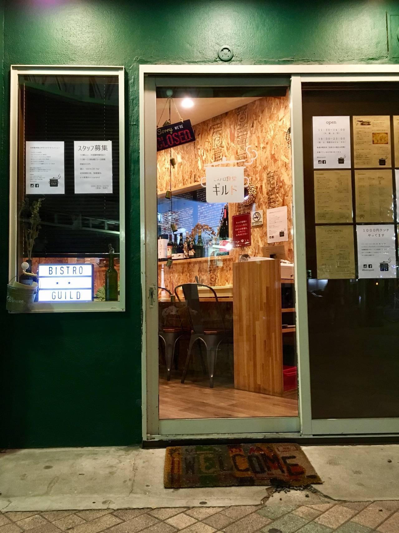 車イスで『ビストロ食堂 ギルド』へGO!- 鹿児島市中央町