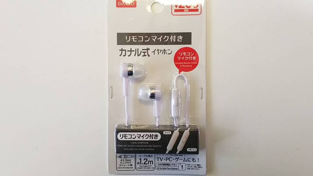 ダイソー¥216「リモコンマイク付きイヤホン」クリアな音質で通話できる!