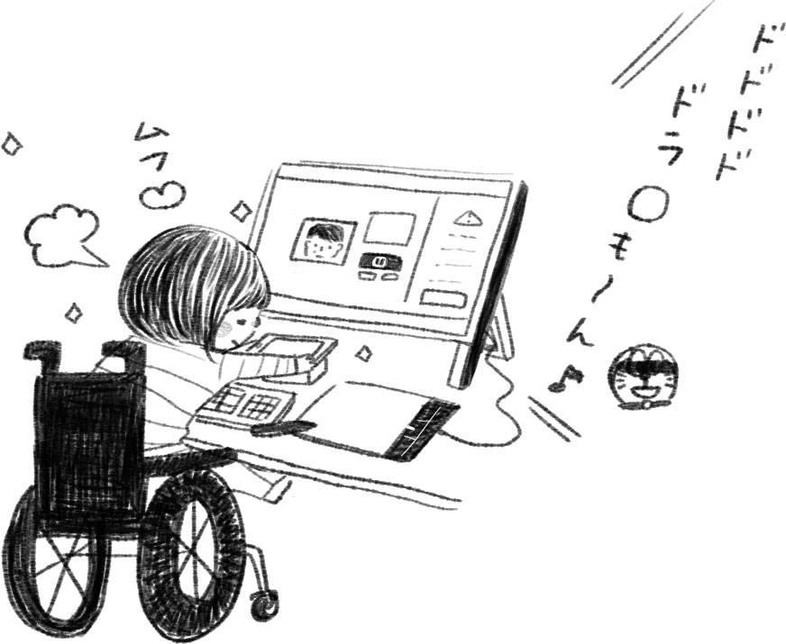 radio0