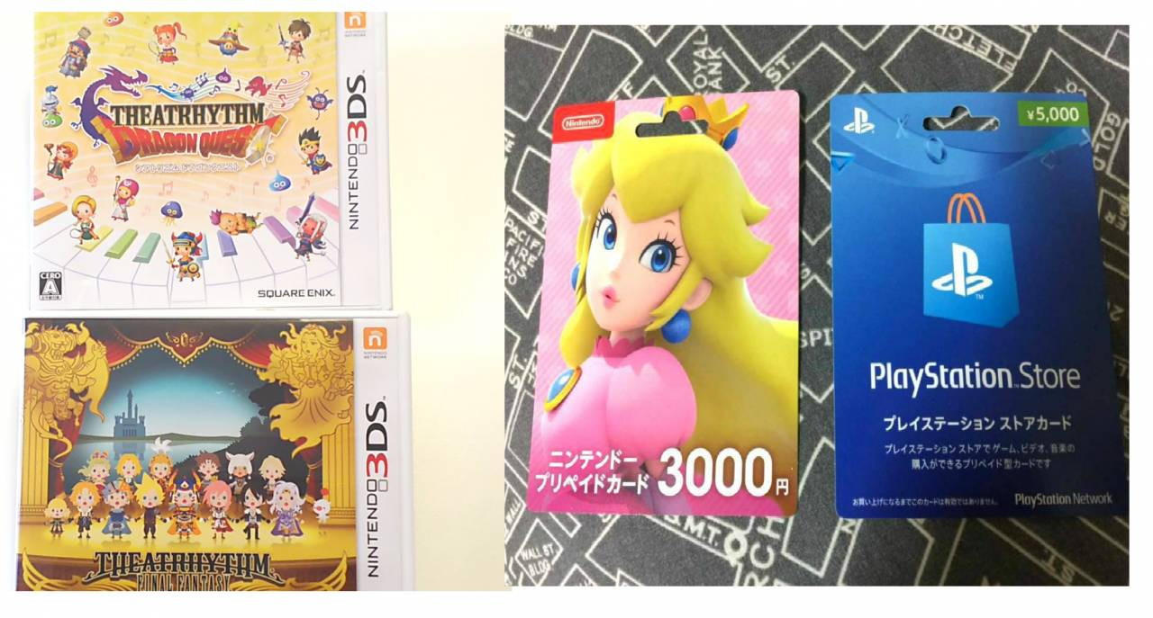 ゲーム買うならあなたはどっち派?パッケージ版  or ダウンロード版