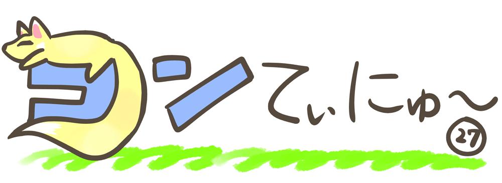 title27