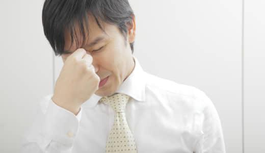 うつ病になる前に。五月病の症状は?原因は?対策は?