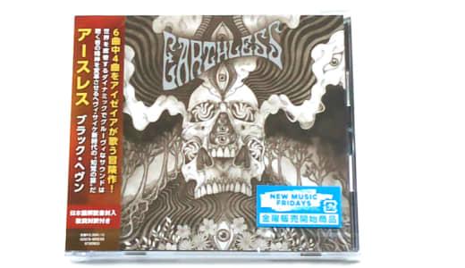 Earthless 「Black Heaven」日本盤デビューを飾った冒険作をレビュー