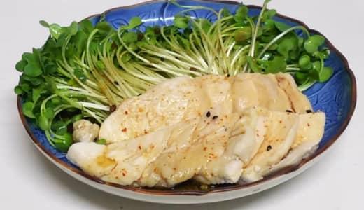 自炊初心者必見!ポリ袋を使った簡単「蒸し鶏」レシピ
