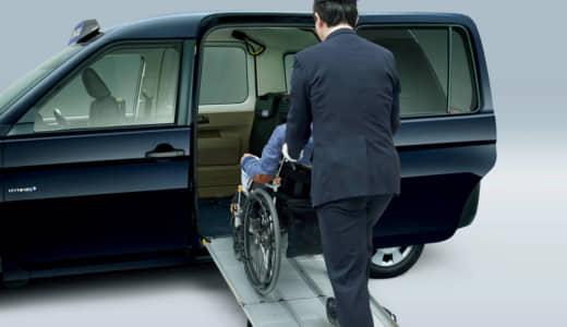「福祉タクシー」高齢化社会日本の未来に必要な産業