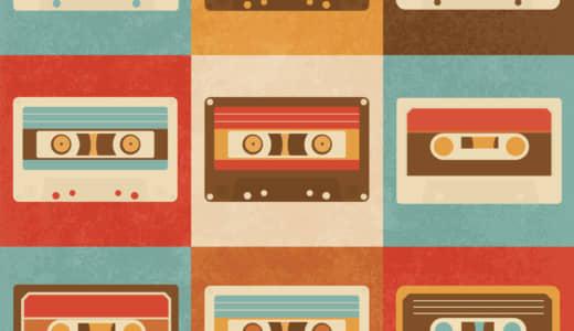 「WebCassette」お気に入りの曲でカセットテープ体験ができるWEBサイト!