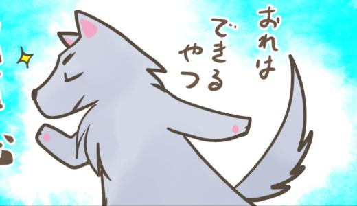 コンてぃにゅ~㊴イメージ化