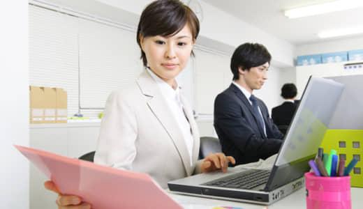 同一労働同一賃金非正規雇用問題に最高裁が判決・6/1