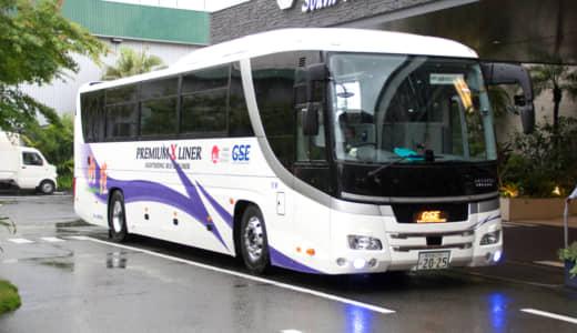 車椅子最大6台!GSE南薩観光の新型観光バス車両を取材!