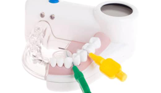歯の食いしばりに悩んでませんか?