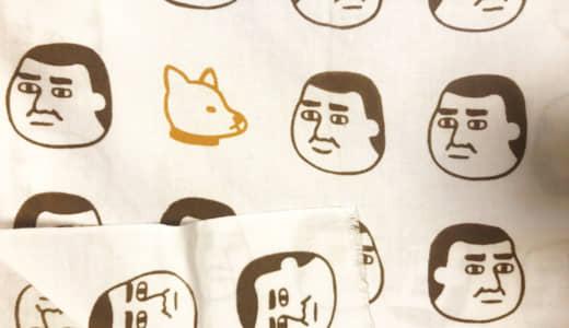 今、鹿児島の雑貨屋がおもしろい!What店長 宮路 裕一郎氏を直撃取材(2)