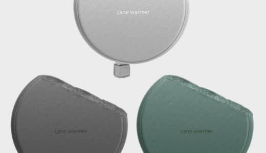 機能性+デザイン=TEAM OHMORI!杖を持つ人のための防寒具「cane warmer」